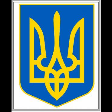 Godło Ukraina UA002